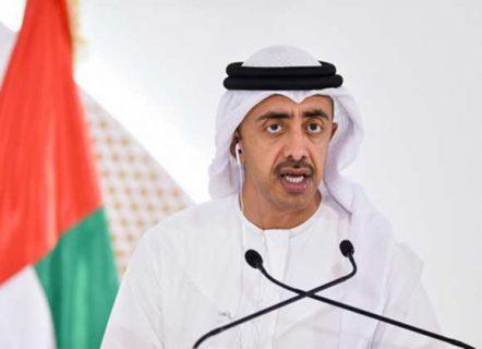 وزير الخارجية الإماراتي: الإمارات وإسرائيل وكل دول المنطقة مرهقة من المواجهات