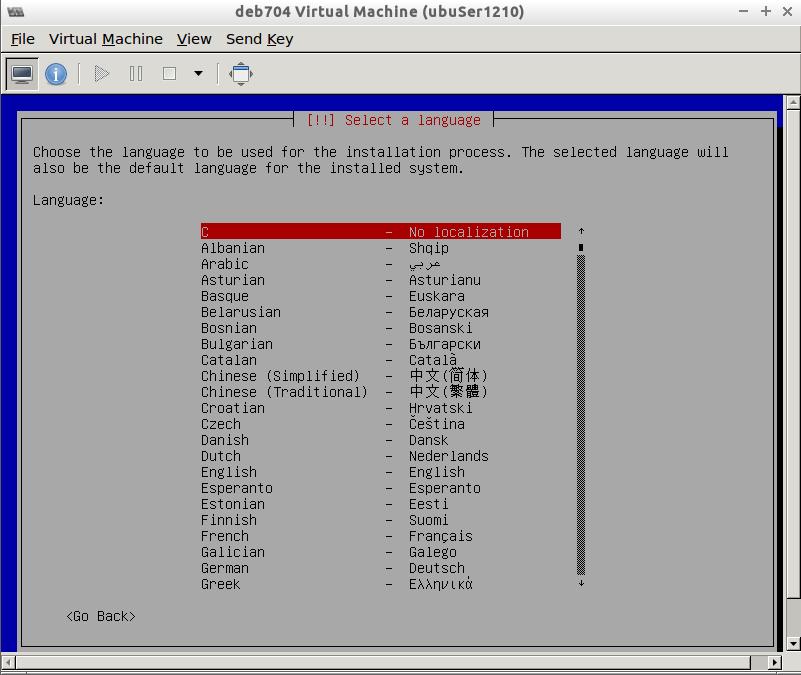 Debian 7.4 Wheezy- Choose Language