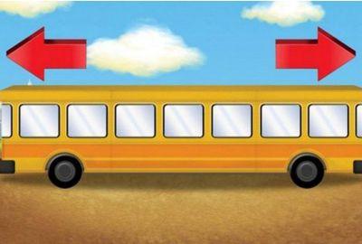 Отгадай, в какую сторону едет автобус