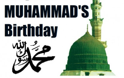 2013-01-25-HappyMilaad.ProphetBirthday.MikeGhouse-415x260