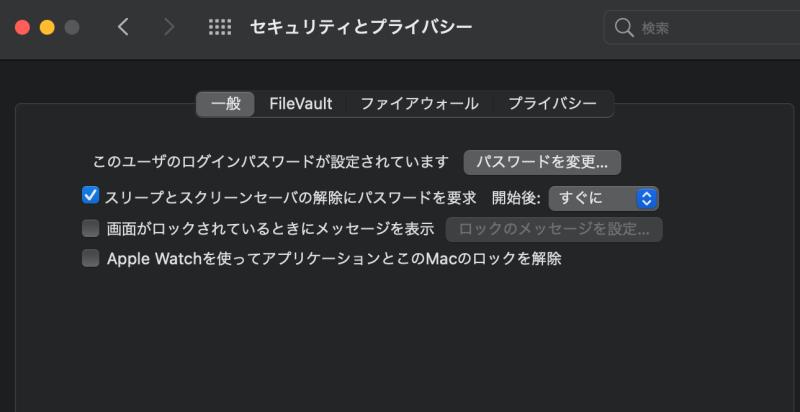 Mac Lock login by Apple Watch setting01