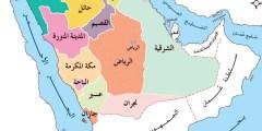 تم تقسيم المملكة اداريا الى 13 منطقة فقط