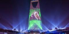 اماكن الاحتفال باليوم الوطني السعودي 1442