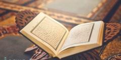 ما مثال الغلو في النبي توحيد ثاني متوسط