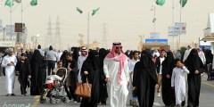 صفات مشتركة في المجتمع السعودي