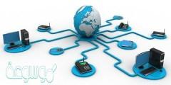 اتصال جهازي حاسب أو اكثر لتبادل البيانات والاشتراك في المصادر هو