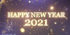 مسجات رأس السنة لزوجي وخطيبي 2021