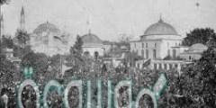 تم وصول جمعية الاتحاد والترقي للحكم في عام
