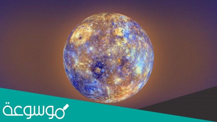 كم كوكبا في النظام الشمسي