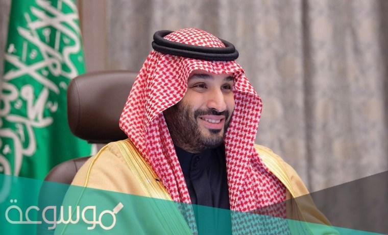 متى تزوج محمد بن سلمان بن عبدالعزيز آل سعود،