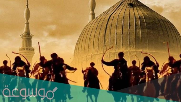 ما هو عمود الاسلام