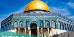 تفسير رؤية تحرير المسجد الاقصى في المنام
