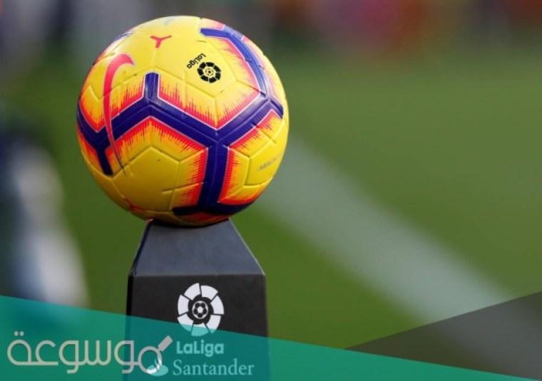 متى يبدأ الدوري الاسباني 2022