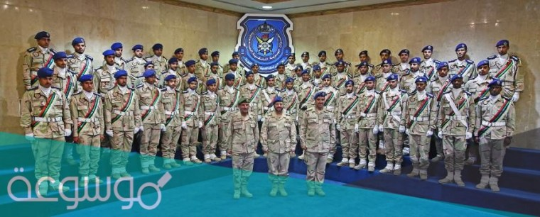 ما شروط التقديم في معهد الدراسات الفنية للقوات الجوية 1442