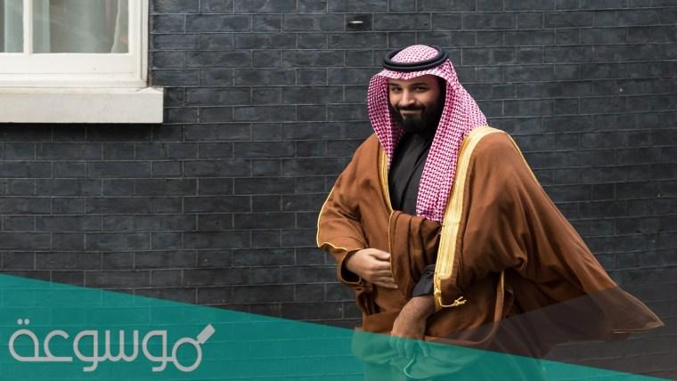 رقم مكتب الأمير محمد بن سلمان الخاص