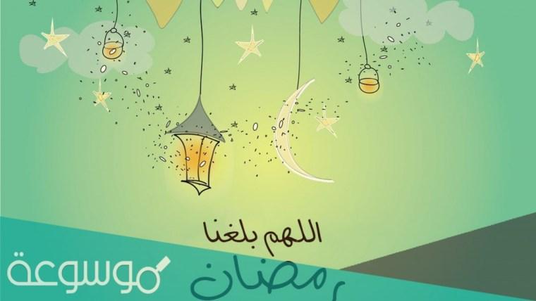 ادعية العشر الاواخر من رمضان مكتوبة