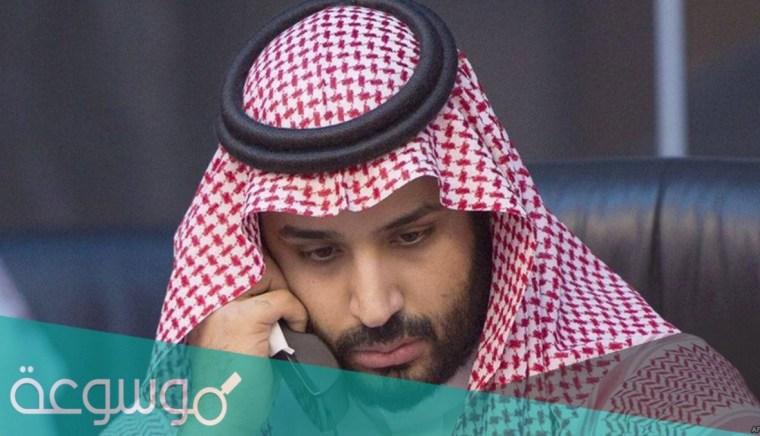 الامير محمد بن سلمان ال سعود