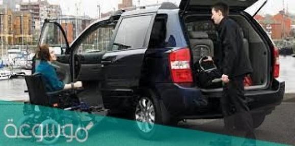 الاستعلام عن نتيجة الكشف الطبي للسيارات المجهزة للمعاقين