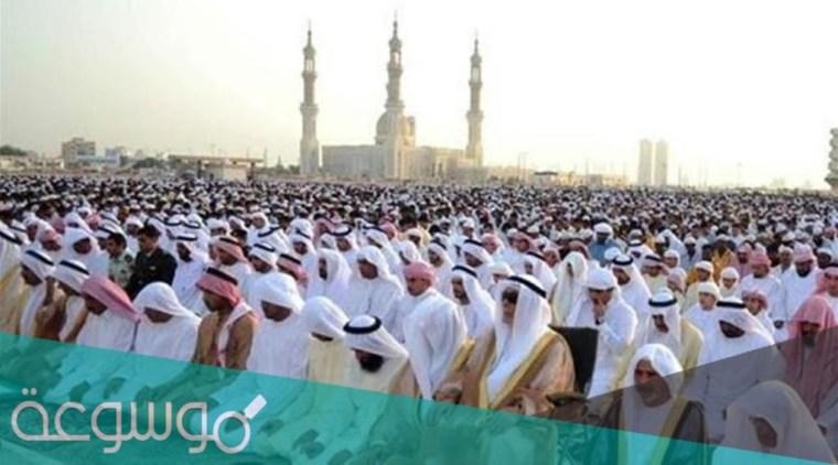 صلاة العيد بالرياض الساعه كم