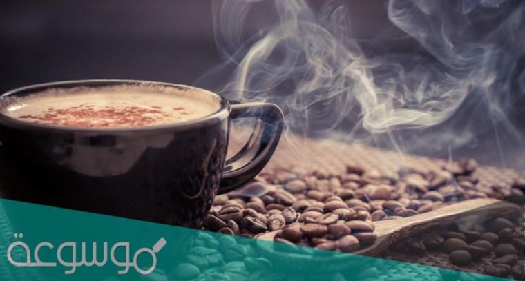 اجمل عبارات عن القهوة