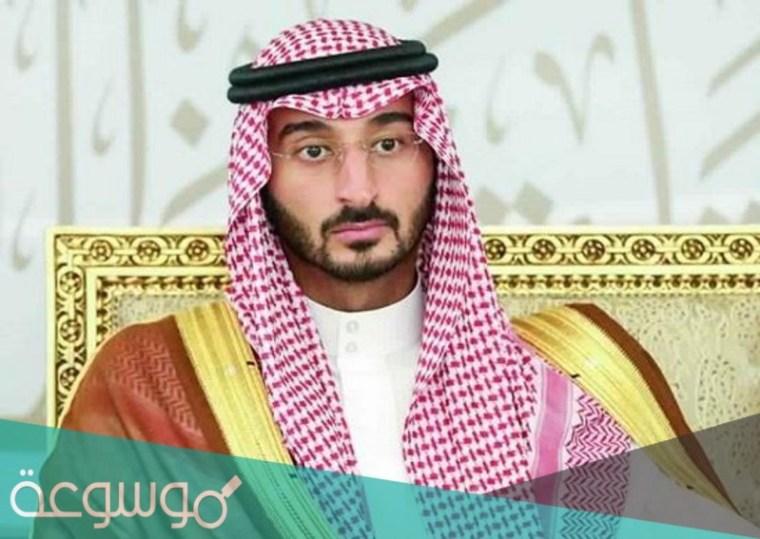 من هو وزير الحرس الوطني السعودي