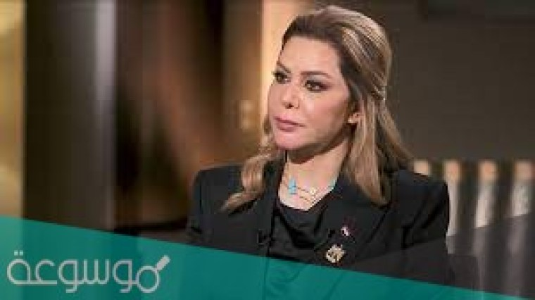 بنت رغد صدام حسين