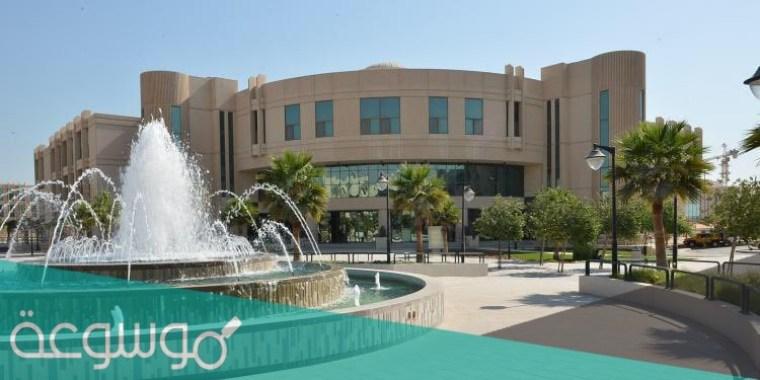 جامعة الامام عبدالرحمن بن فيصل سجلات الطلاب