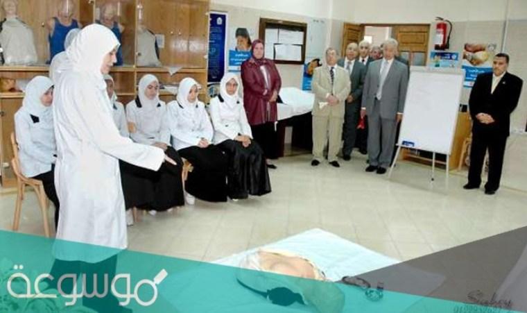 عناوين مدارس التمريض في مصر