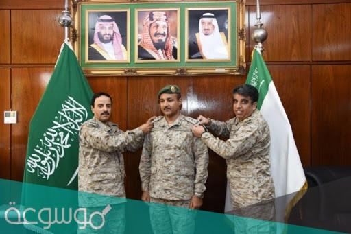 رابط تقديم كلية الامير سلطان العسكرية للعلوم الصحية