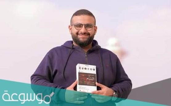 سبب وفاة الكاتب أحمد مدحت