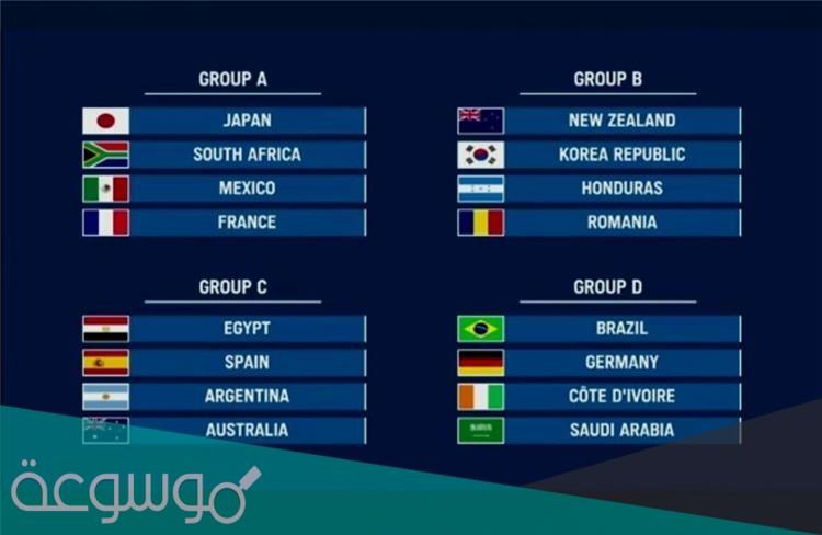 موعد مباراة منتخب مصر الأولمبي في طوكيو