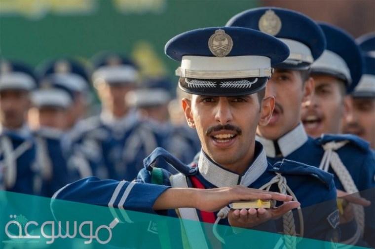 ملابس كلية الملك فيصل الجوية
