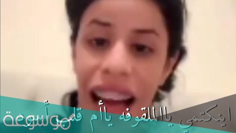 سناب رندا المغربيه الرسمي