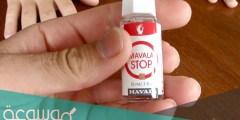 اسم دواء لمص الإصبع عند الاطفال