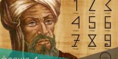 اول كتاب في علم الحساب ترجم الى العربية