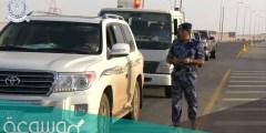 سلم رواتب وظائف شرطة عمان السلطانية 2021
