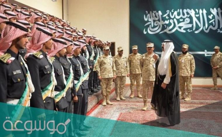نتائج القبول كلية الملك خالد العسكرية للثانوية 1442