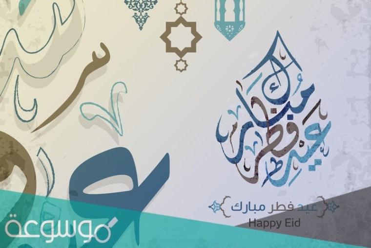 اول ايام عيد الاضحى 2021 في الكويت