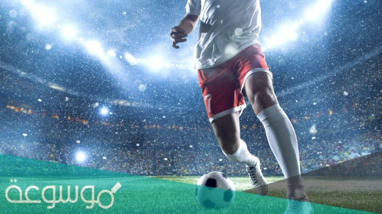 موعد المباراة النهائية ليورو 2021