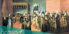كم عدد سنوات حكم الدولة العثمانية
