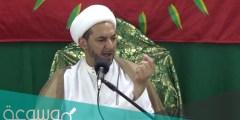 ما سبب وفاة الشيخ امين ابو تاكي