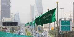 مميزات وشروط  تأشيرة مضيف السعودية 1443