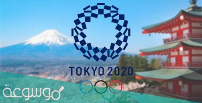 متى موعد أولمبياد طوكيو 2020 كرة القدم