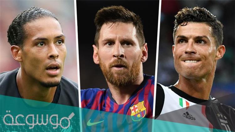 من هو افضل لاعب في العالم 2021