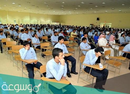 تخصصات وشروط القبول في معهد الجبيل التقني