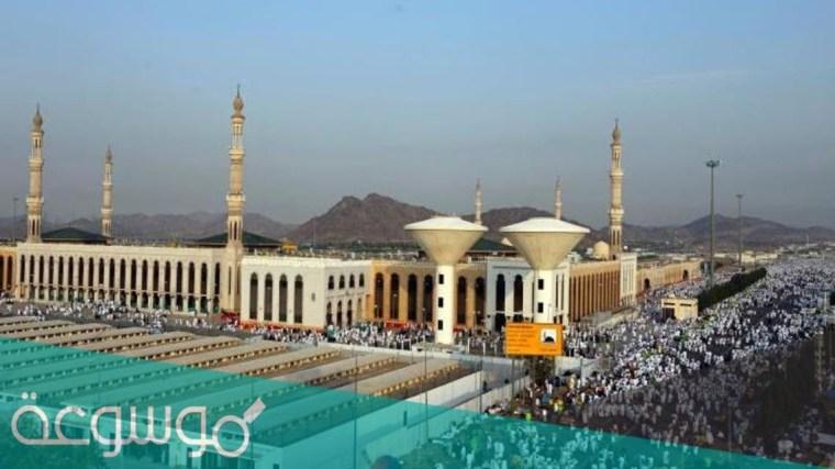 مسجد نمرة داخل حدود عرفة