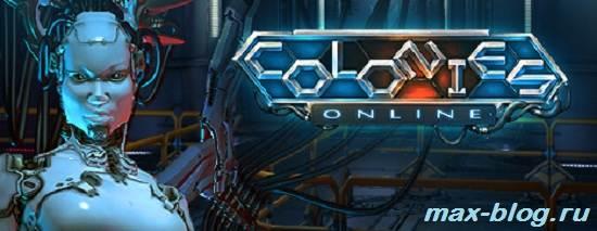 Игра-Colonies-online-Обзор-и-прохождение-игры-Colonies-online-2