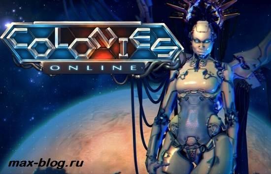 Игра-Colonies-online-Обзор-и-прохождение-игры-Colonies-online-4