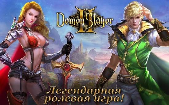 Игра-Demon-Slayer-Обзор-и-прохождение-игры-Demon-Slayer-2