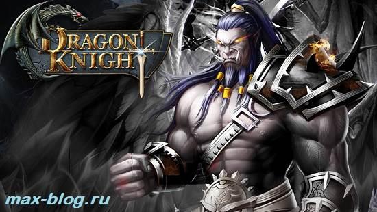 Игра-Dragon-Knight-Обзор-и-прохождение-игры-Dragon-Knight-3